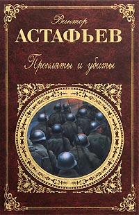 Три брата хакасская сказка читать